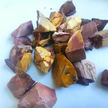 80 100 г натуральный яичный желток камень минеральный образец