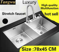 Free shipping Household big kitchen manual sink double groove stretch faucet high quality 304 stainless steel hot sell 78x45 CM