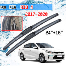 For KIA RIO 4 2017 2018 2019 2020 RIO4  X Line Accessories Front Window Windscreen Wiper Blade Brushes for Car Cutter H J Hook