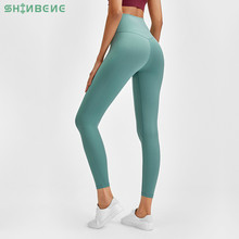 Fitness Leggings Yoga-Pants Sport-Tights Squat-Proof Athletic SHINBENE Buttery-Soft Naked-Feel