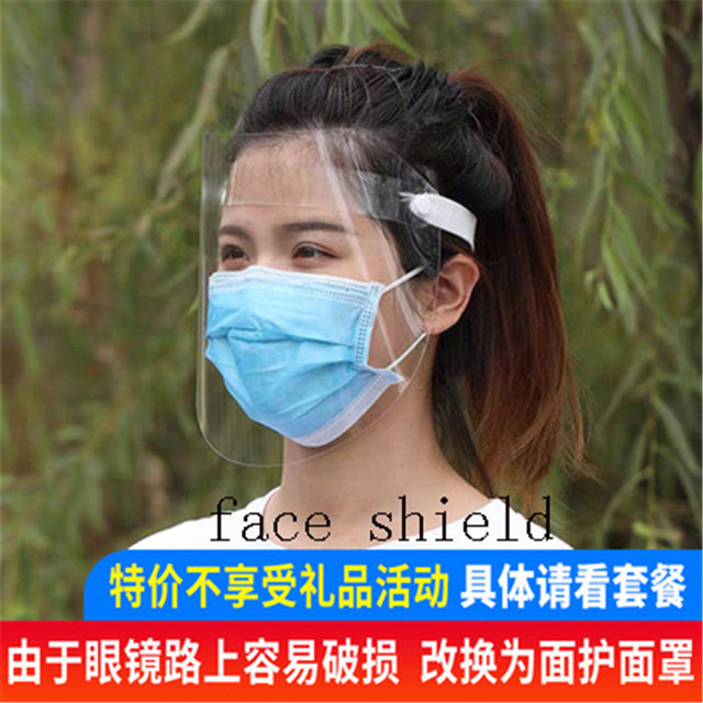 Protective clothing face shield PPE suit safety uniform chemical protection hazmat suit disposable gowns coverall 5