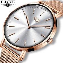 Lige relógio feminino moderno, relógio de pulso casual de grades, pulseira de aço, ultra fino de quartzo, para mulheres, 2020