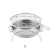Outdoor Stainless Steel Bbq Grill Small Portable Barbecue Grilled Net Camping Picnic Charcoal Folding Barbecue outdoor portable folding charcoal bbq grill stainless steel picnic barbecue camping cookware pot stand support stove rack