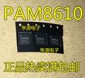 5 шт. PAM8610 QFN-40 постоянного тока