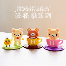 Ant Nano toys Micro-assembled nano-small particles to insert children's building blocks educational teddy bear Toys For Children ban bao small particles educational building blocks toys assembled licensed car i3 is x 5 series gt models back to the car