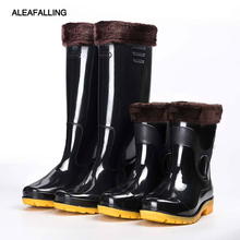 Aleafalling Waterproof Rain Boots Winter Shoes Men Rain Outdoor Water