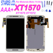 For Motorola Moto X Pure Edition X Style XT1575 XT1572 XT1570 LCD Display Touch Screen Digitizer Frame Assembly Black with Tools black for motorola moto x style x3 xt1575 xt1572 xt1570 lcd display screen with touch digitizer frame assembly free shipping
