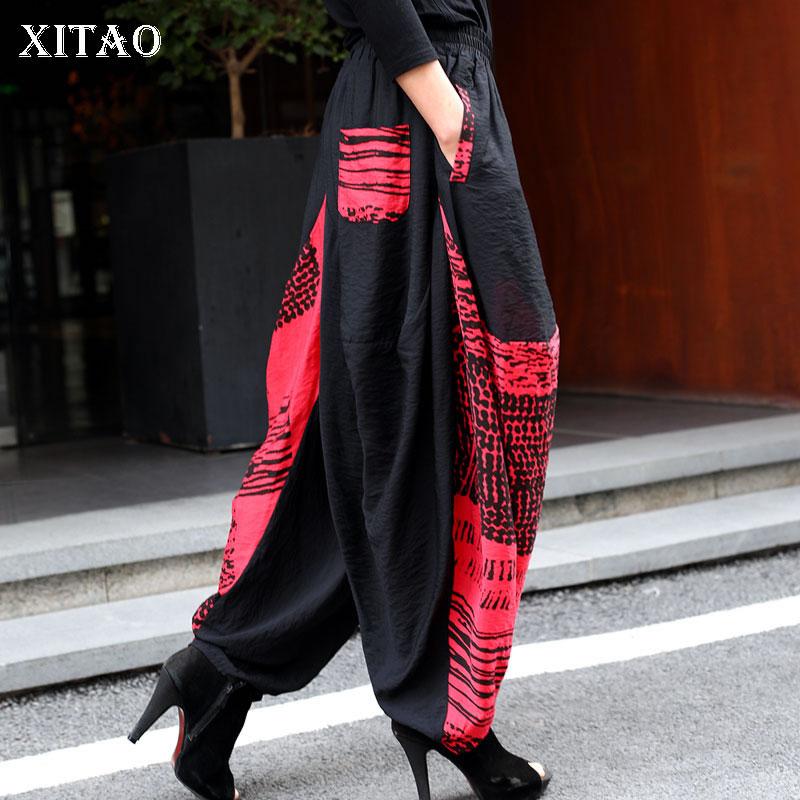 XITAO Print Letter Vintage Harem Pants Fashion Women 2020 Spring Elegant Pocket Elastic Waist Pleated Full Length Pants XJ4041
