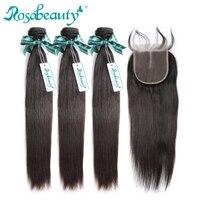 Rosabeauty 3 4 paquets cheveux raides avec fermeture 8-30 pouces couleur naturelle brésilienne Remy cheveux humains armure avec fermeture frontale