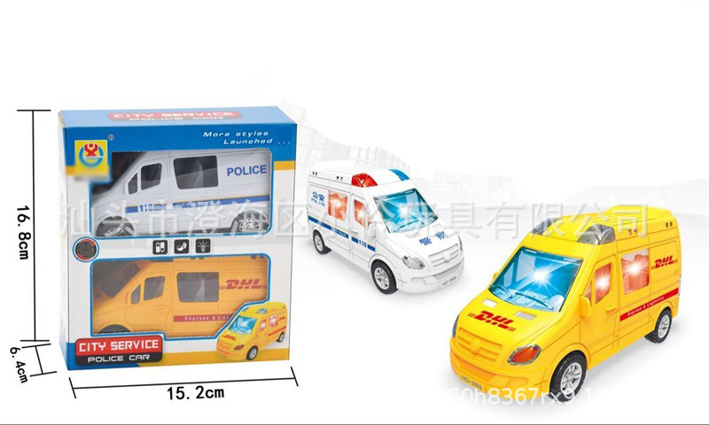 CHILDREN'S Electric Car With Light And Music Universal Police Car Car Toy Car Model Stall Hot Selling