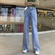 Wijde Pijpen Jeans Vrouw Hoge Taille Gewassen Koreaanse Mode Baggy Jeans 2021 Straight Leg Broek Zachte Comfortabele Vrouwen Broek 25 xs
