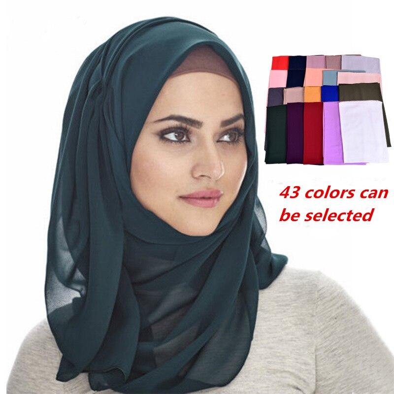 Matagorda Women Scarf Elegant Muslim Islamic Chiffon Pure Color Pearl Hui Instant Hijab Head Scarves Accessories Bottoming Cap
