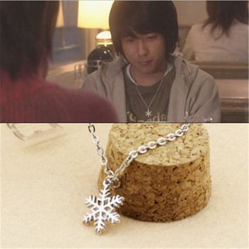 Japan Dramas Yasashii jikan Snowflake Pendant Long Sweater Chain Necklace For Women Jewelry Collares A20589 image