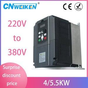 Инвертор WK, Однофазный инвертор с переменной частотой 220 В на 3-фазный 380 В 4 кВт/5,5 кВт для 3-фазного двигателя водяного насоса