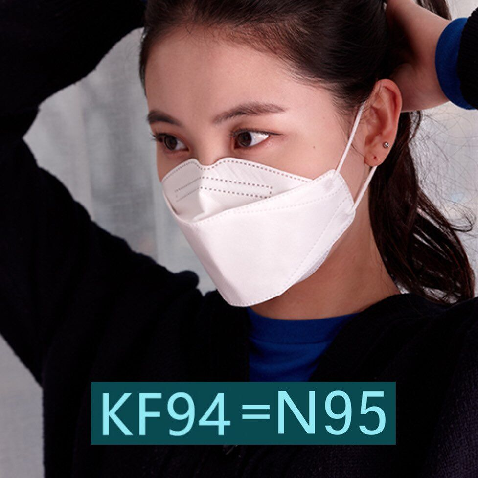 Stock Fast Shipping KF94 Face Mask PM2.5 N99 FFP3 Dustproof Breathable Protective VS KN95 N95 Dust Mouth Mask