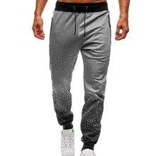 Мужские спортивные штаны, длинные штаны для бега, модные спортивные штаны для тренировок, спортивные штаны для фитнеса, повседневные штаны для спортзала