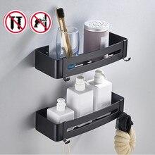 Estante de baño sin perforaciones, esquina, esquina, pared, espacio negro, almacenamiento de aluminio para Baño