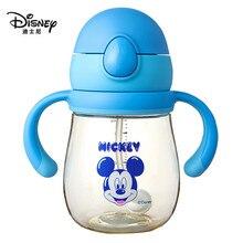 380mL Disney Mickey Cartoon Baby Feeding Cup Kids Straw Bott