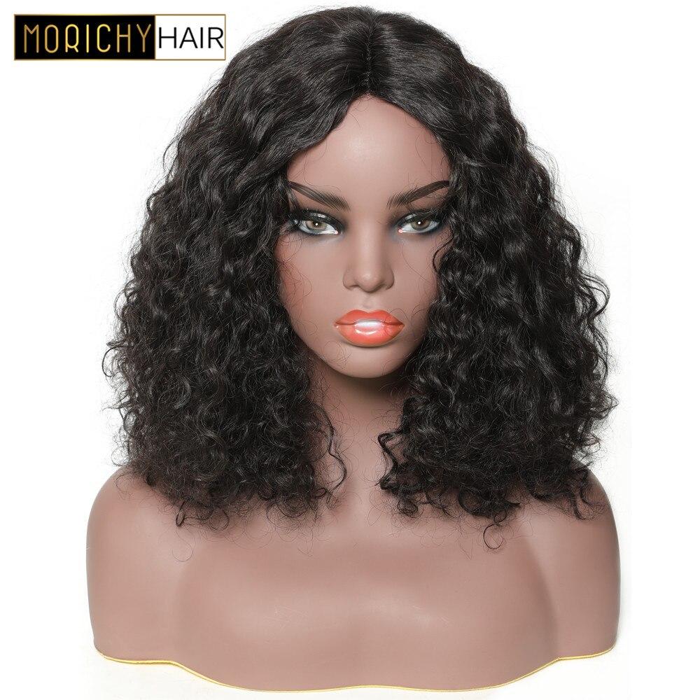Perruques Morichy Bob Culry 12 pouces 14 pouces perruques de cheveux humains pour les femmes noires partie de dentelle perruques brésiliennes avec partie moyenne Non Remy