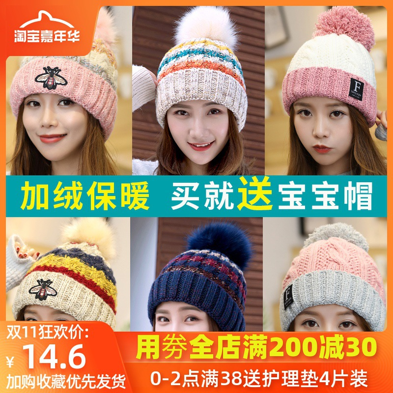 Confinement Cap Postpartum Winter Warm Windproof Pregnant Women Hat Autumn And Winter Chan Fu Mao Modern And Trendy/women Headsc
