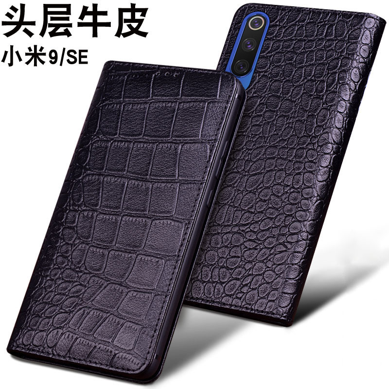 Luxury Genuine Leather Flip Case For Xiaomi Mi 9MI9 SE Leather Half Pack Phone Case For Redmi K20 Pro Phone Cases Shockproof
