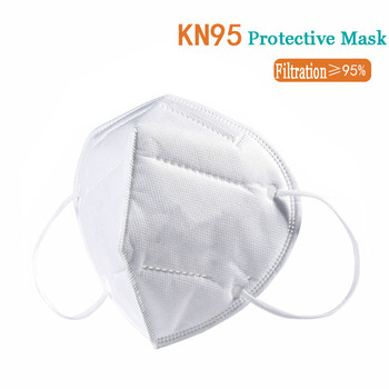 50PCS KN95 Mask 5-layers Respirator Protective Masks N95 Antivirus Masks Anti Virus Face Protection Breathing N 95 Mask Gas Dust 1