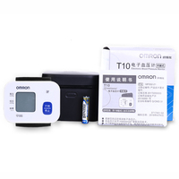 Ohm Loong T10 A Wrist Type Blood Pressure Measuring Instrument Household Fully Automatic High Accurate The Elderly Electronics Watering Kits    -