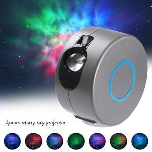 3D LED ciel étoilé projecteur lampe étoile lumière ciel étoilé lumière de Projection coloré nébuleuse lumière fête d'anniversaire mariage décor