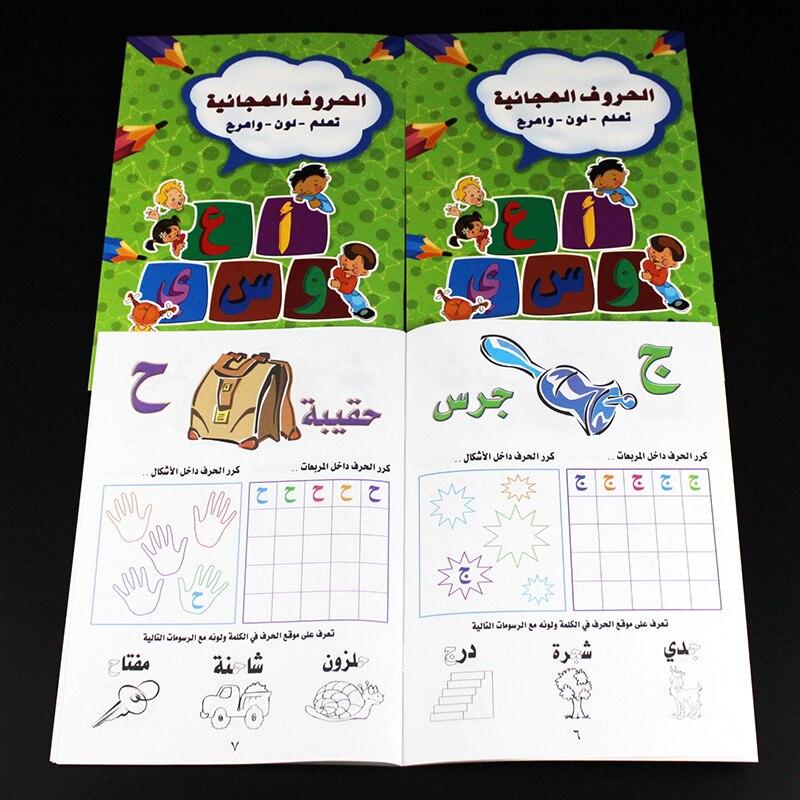 Árabe pré-escolar aprendizagem 28 alfabeto escrita caligrafia árabe copybook para criança crianças exercícios caligrafia prática livros