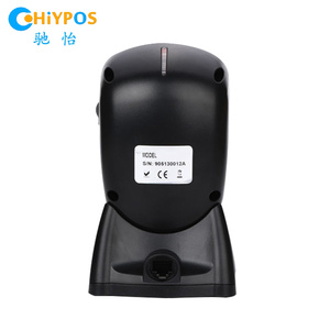 Image 4 - Free shipping! 20 Line Automatic Omnidirectional Laser Barcode Scanner Reader  SH 2028 for POS system supermarket