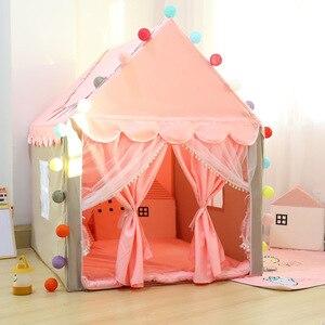 Высококачественная, приятная для кожи детская палатка для помещения и улицы, игрушки принцессы, детский замок, игровой домик, мальчик, девоч...