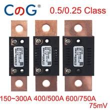 Шунт 150A 200A 250A 300A 400A 500A 600A 750A CG FL-2C 75mV постоянного тока Амперметр токового шунта резистор производитель с source error