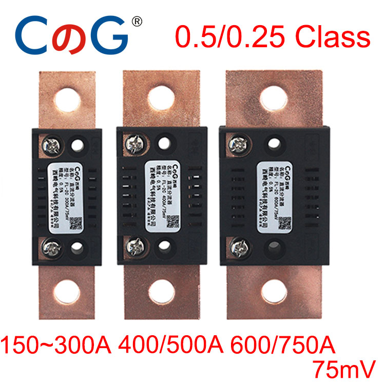 Shunt 150A 200A 250A 300A 400A 500A 600A 750A CG FL-2C 75mV Dc Ammeter Current Shunt Resistor Manufacturer With Base