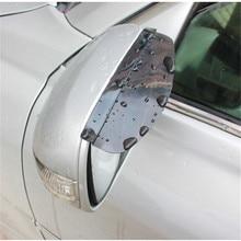 2 шт. Универсальные гибкие ПВХ автомобильные аксессуары зеркало заднего вида дождевик непромокаемые Лезвия Автомобильное зеркало заднего вида брови дождевик