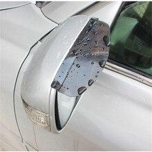 2 個のユニバーサル軟質 pvc 車アクセサリーバックミラーレインシェード防雨ブレードカーバックミラー眉毛のレインカバー
