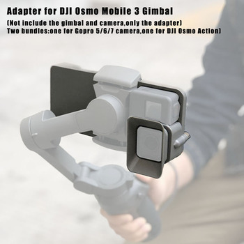 Handheld Gimbal Adapter Switch Plate for GoPro Hero 7 6 5 DJI Osmo Action Switch Mount Adapter for DJI Osmo Mobile 3 4 Stablizer camera switch mount plate adapter for gopro hero 8 7 6 yi clip adapter for dji osmo mobile stabilizer handheld gimbal
