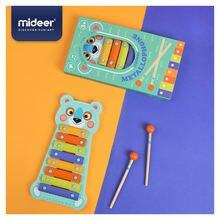 Mideer Детский развивающий музыкальный инструмент игрушка деревянная