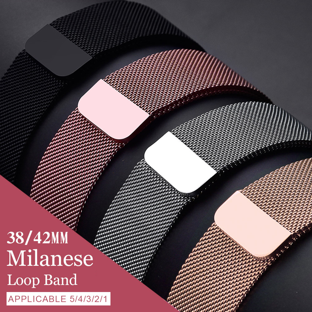 Abbylun Loop For Apple Watch Band Strap 42mm/38mm Iwatch 5/4/3/2/1Stainless Steel Link Bracelet Wrist Watchband Magnetic Buckle