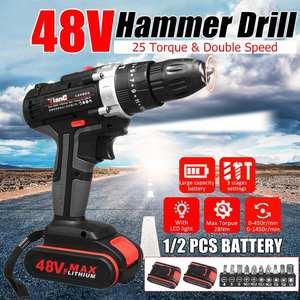 48В многофункциональная аккумуляторная электрическая Ударная дрель ударная отвертка электроинструменты с светодиодный подсветкой для дом...