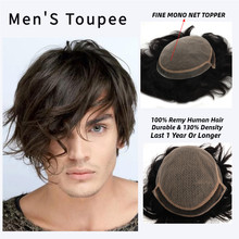 MW 130% Density Men Toupee Wig Human Hair Pieces Fine Mono Net Durable Natural Black 6 inches FedEx Fast Delivery(China)
