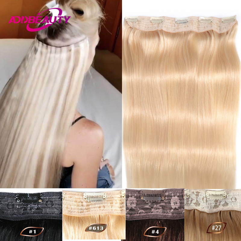 Clip In One Piece Human Hair Extensions Straight Brazilian Light Dark Brown  #1#1B #4 #8 #613 Blonde #27 #32 Remy 80g 100g 120g