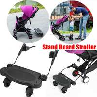 Durable Baby Stroller Step Board Stopping Plate Strollers Accessory Universal Outdoor Activity Board Stroller Baby Seat Standing