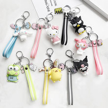 Cute Cartoon Kitten Frog Doll Key Chain Couple Custom Car Key Ring Pendant Creative Small Gift