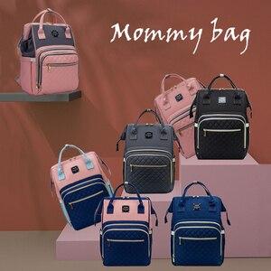 LEQUEEN модная сумка для подгузников, многофункциональная сумка для подгузников с мочой, рюкзак для мамы и ребенка, сумка для кормления, сумка д...