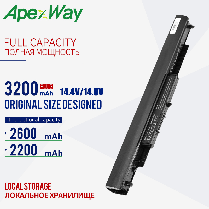 14.4V Recarregável 2200mAh da bateria do portátil para HP HSTNN-LB6U HS03 HS04 807956-001 240 245 250 255 G4 14-af0XX 15-ac0XX HSTNN-LB6V