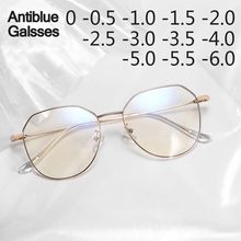 Anti Blue Light Polygon Frame Metal Myopia Glasses Men Women Nearsighted Eyewear -0.5 -1.0 -1.5 -2.0 -2.5 To -6.0