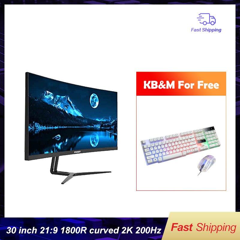 Ipason gaming monitor qr302w 30 polegadas 2 k/altamente atualizar taxa 200hz exibição widescreen 21:9 com ps4 e-sports/desktop