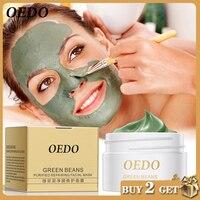 Зеленая маска для лица с фасолью Цена 321 руб. ($4.06) | 462 заказа Посмотреть