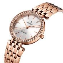Часы senors женские наручные роскошные с бриллиантами магнитным