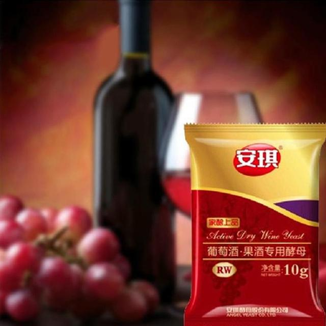 1 Pack Yeast Alcohol, Active Dry Wine Yeast, Used For Red G Brewing bag Free Wine Shipping / 10 K2F8